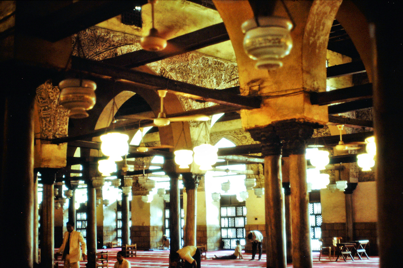 Al-Azhar-Moschee Kairo