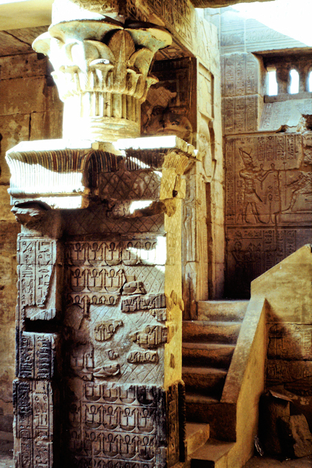 Hathor Tempel von Deir El Medina